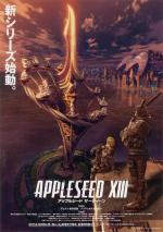 Appleseed XIII (TV Series)