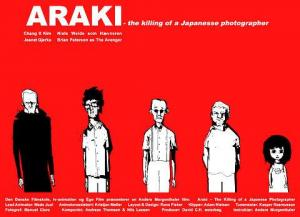 Araki: The Killing of a Japanese Photographer (S)