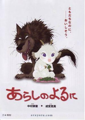 Arashi no yoru ni (One Stormy Night)