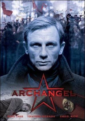 El secreto de Arcángel (TV)