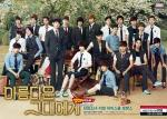 To the Beautiful You (Serie de TV)