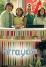 Arrayán (TV Series)