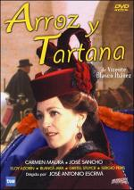 Arroz y tartana (TV) (TV)