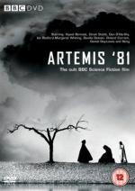 Artemis '81 (TV)