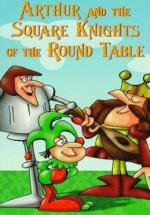Arthur! And the Square Knights of the Round Table (Serie de TV)