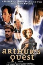 Arthur's Quest (TV)