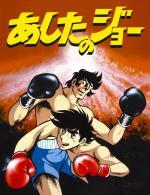 El Campeón (Serie de TV)
