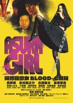 Asura Girl: A Blood-C Tale