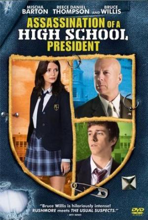 poster de la película La conspiración