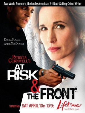Patricia Cornwell: ADN asesino (TV)