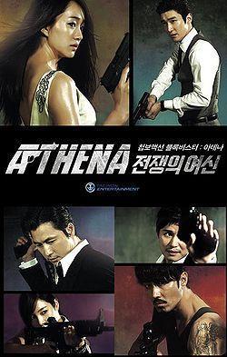 Athena: Goddess of War (TV Series)
