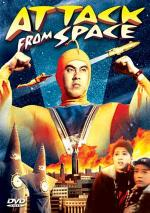 Attack from Space (TV)