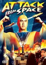Starman contra la banda negra (TV)