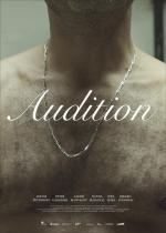 Audition (C)