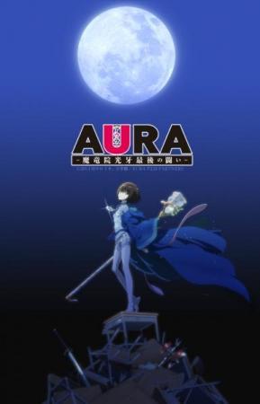 Aura: la ultima batalla de colmillo blanco, elegido del
