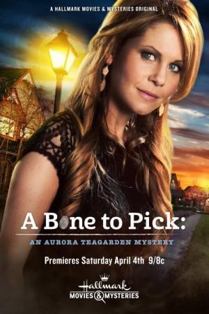 Un misterio para Aurora Teagarden: La paciencia de los huesos (TV)