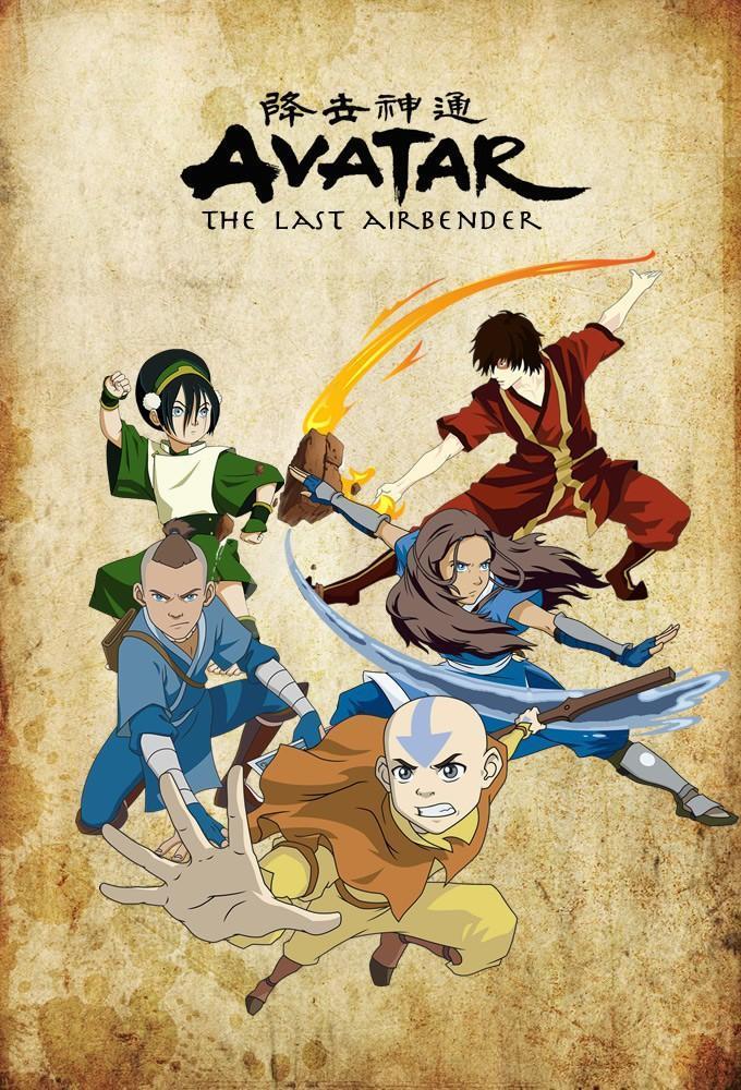 Críticas de Avatar: La leyenda de Aang (Serie de TV) (2005) - Filmaffinity