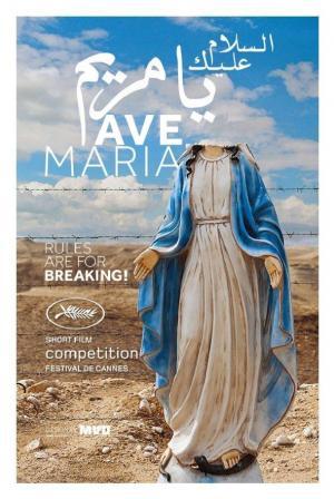 Ave Maria (C)