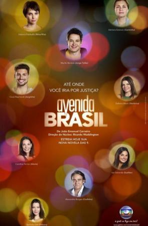 Avenida Brasil (TV Series)