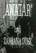 Awatar czyli zamiana dusz (TV)