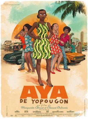 Aya de Yopougon (Aya of Yop City)