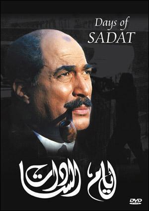 Days of Sadat