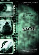Azathoth (C)