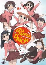 Azumanga Daioh (Serie de TV)