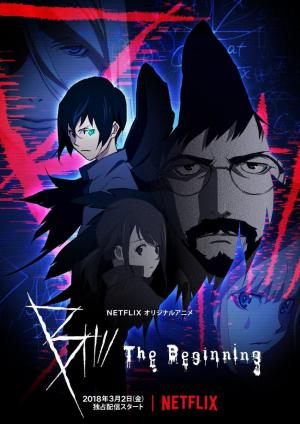B: The Beginning (Serie de TV)