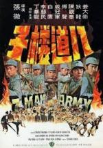 7 Man Army (Seven Man Army)