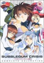Bubblegum Crisis Tokyo 2040 (TV Series)