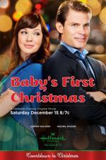 El bebé de la Navidad (TV)