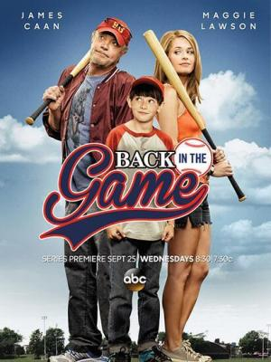 Back in the Game (TV Series)