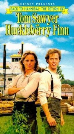 El regreso de Tom Sawyer y Huckleberry Finn a Hann (TV)