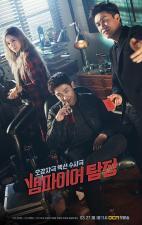 Vampire Detective (Serie de TV)
