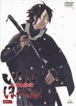 Bakumatsu Kikansetsu Irohanihoheto (TV Series)