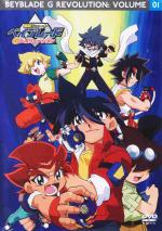 Beyblade G Revolution (Serie de TV)