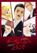 Welcome to the Ballroom (Serie de TV)
