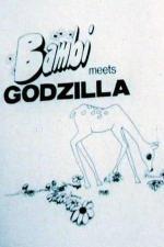 Bambi Meets Godzilla (C)