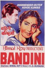 Bandini (Imprisoned)