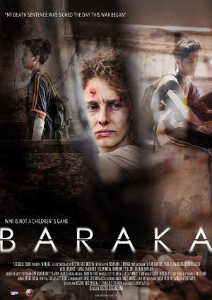 Baraka (C)