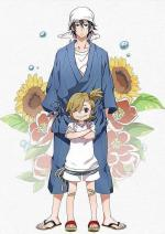 Barakamon (Serie de TV)