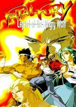Fatal Fury: Legend of the Hungry Wolf (TV)