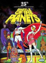 Battle of the Planets (G-Force) (TV Series)