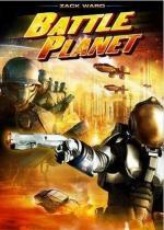 Batalla en el planeta