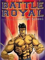 Battle Royal High School