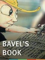 Bavel's Book (S)