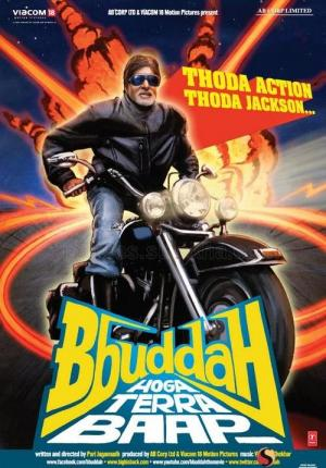 Bbuddah: Hoga Terra Baap