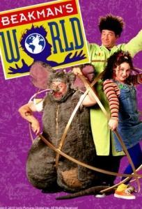 El mundo de Beakman (Serie de TV)