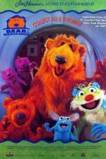 El oso de la casa azul (Bear en la gran casa azul) (Serie de TV)